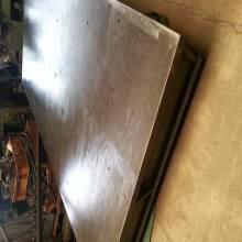 Anreißplatte gebraucht - Richplatte3.000 x 1.500 x 300 mm